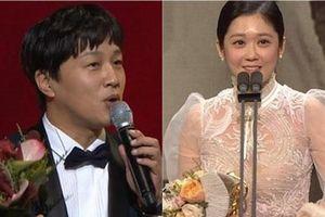 Kết quả trao giải hai đài danh giá xứ Hàn KBS và SBS Drama Awards 2018: Chán chả buồn nói!