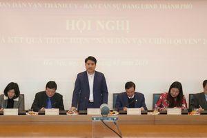 Chủ tịch Nguyễn Đức Chung: Tập trung giải quyết công tác khiếu nại, tố cáo của người dân