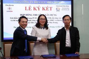 PCC1 ký hợp đồng đường dây 110kV và đường dây 22kV đấu nối trạm biến áp 110kV Nha Trang