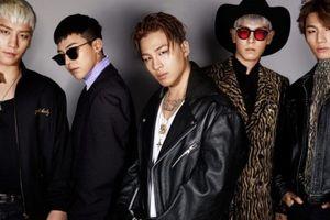 4 thành viên nhập ngũ, Big Bang vẫn thắng giải 'Grammy Hàn Quốc'