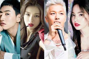 5 sao nam Hàn chẳng đẹp trai nhưng 'cưa đổ' mỹ nhân đẹp xuất chúng: Hầu hết đều siêu giàu, trừ trường hợp cuối