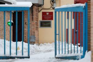 Nga - Mỹ căng thẳng vì nghi án gián điệp