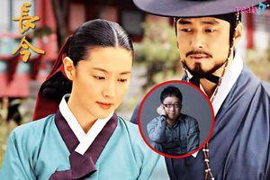 Vu Chính làm lại 'Nàng Dae Jang Geum' bản Trung, khán giả 'than trời' vì sắp có thêm một tác phẩm kinh điển bị phá nát