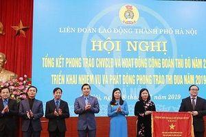 Hà Nội: Chăm lo quyền và lợi ích hợp pháp của công nhân, người lao động