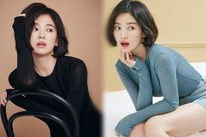 Song Hye Kyo tóc ngắn trẻ trung, quyến rũ không tì vết