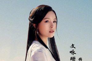 Nữ diễn viên 30 tuổi bị chê già khi đóng thần tiên tỉ tỉ trong 'Thiên long bát bộ'
