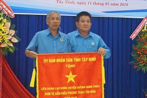 Tập trung chăm lo, bảo vệ quyền, lợi ích chính đáng cho người lao động