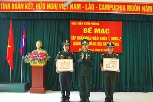 Bế mạc lớp tập huấn giáo viên Khóa 1, Khóa 2 Quân đội Hoàng gia Campuchia