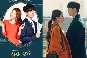 'Touch Your Heart' tiết lộ teaser và poster chính thức, sự đối lập giữa Lee Dong Wook - Yoo In Na