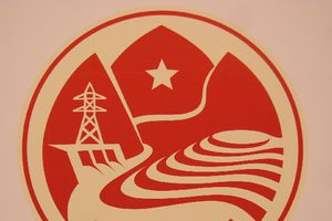Yên Bái chọn biểu trưng (logo) cho tỉnh