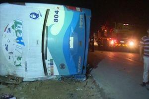 Tai nạn xe buýt thảm khốc ở Cuba làm ít nhất 7 người chết