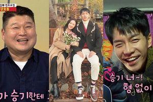 Kang Ho Dong trêu chọc 'tình đầu quốc dân' Son Ye Jin là người phụ nữ của Lee Seung Gi