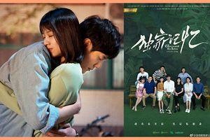 'Ký ức độc quyền': Câu chuyện tình nhẹ nhàng và ấm áp đầu xuân của màn ảnh Hoa ngữ 2019