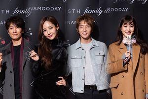 Lee Jun Ki - Park Min Young và Ji Sung dự tiệc kỷ niệm 15 năm Namoo Actors, nhân vật gắn bó lâu dài nhất lại vắng mặt