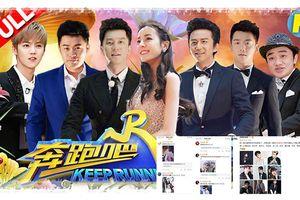 'Keep Running' mùa mới chuẩn bị ghi hình, thành viên cố định như cũ cùng dàn khách mời nổi tiếng