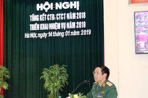Binh chủng Tăng thiết giáp tổ chức Hội nghị tổng kết công tác Đảng, công tác chính trị năm 2018, triển khai nhiệm vụ năm 2019