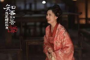 Để trả thù cho mẹ, Minh Lan ép Lâm tiểu nương 'nhận cơm hộp': Bộ phim đột phá kỷ lục mới với 300 triệu lượt xem một ngày