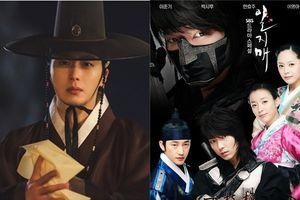 'Haechi': Công bố tạo hình Hoàng tử của Jung Il Woo, đạo diễn 'Huyền thoại Iljimae' chính là người sản xuất
