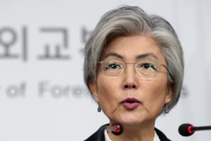 Ngoại trưởng Hàn Quốc muốn chia sẻ quan điểm về Triều Tiên tại diễn đàn Davos