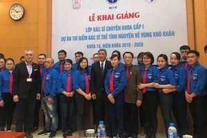 1000 ca mổ được bác sĩ trẻ thực hiện trong 17 tháng ở bệnh viện huyện
