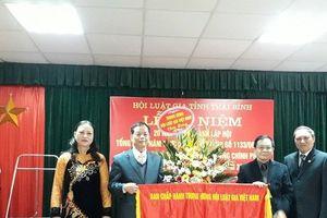 Lễ kỷ niệm 20 năm ngày thành lập Hội Luật gia tỉnh Thái Bình và tổng kết 5 năm thực hiện đề án theo Quyết định 1133 của Thủ tướng Chính phủ.