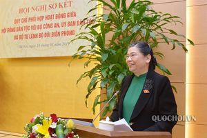Sơ kết việc thực hiện Quy chế phối hợp công tác giữa Hội đồng Dân tộc với các bộ ngành liên quan