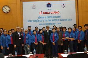 Bác sĩ trẻ thực hiện 1000 ca mổ trong 17 tháng tại bệnh viện huyện