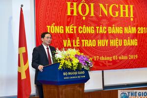 Đảng bộ Bộ Ngoại giao tổ chức Hội nghị tổng kết công tác Đảng 2018