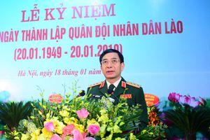 Bộ Quốc phòng tổ chức kỷ niệm 70 năm Ngày Thành lập Quân đội nhân dân Lào