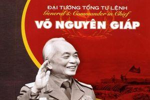 Năm Hợi nhớ về vị tướng tuổi Hợi và chiến thắng năm Hợi tạo bước ngoặt lịch sử!