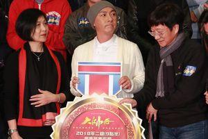 Lãnh đạo TVB hết lời tán dương Trương Vệ Kiện