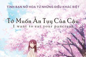 'I Want To Eat Your Pancreas': Tác phẩm anime xứ Phù Tang lại tiếp tục lấy nước mắt khán giả