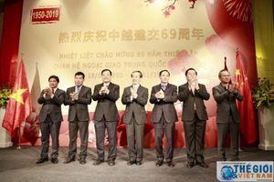 Kỷ niệm 69 năm thiết lập quan hệ ngoại giao Việt Nam-Trung Quốc