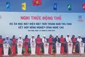 Khởi công dự án Nhà máy điện mặt trời 3.500 tỷ đồng tại Trà Vinh