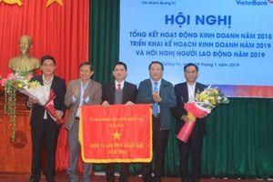 Vietinbank Quảng Trị phấn đấu tăng 30% lợi nhuận trong năm 2019