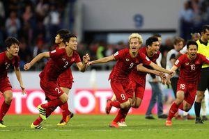 Vào tứ kết, tuyển Việt Nam được thưởng nóng tiền tỷ