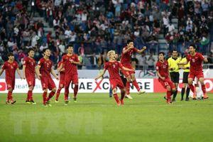BIDV tặng 1 tỷ đồng cho Đội tuyển bóng đá nam Việt Nam