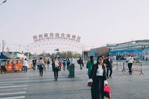 'Thủ phủ' iPhone tại Trung Quốc sa thải 50.000 công nhân
