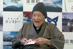 Cụ ông sống thọ nhất thế giới qua đời ở tuổi 113