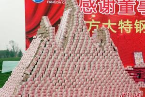 Choáng ngợp 'núi tiền' hàng chục triệu USD công ty Trung Quốc thưởng Tết cho nhân viên