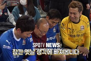 Người Hàn muốn gì ở Park Hang Seo?