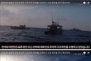 Nhật Bản: Tuyên bố của Hàn Quốc về sự cố radar trên biển là 'phi lý'
