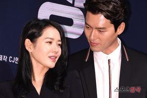 Đây là phản ứng của công ty quản lý của Son Ye Jin và Hyun Bin trước ảnh hẹn hò tại siêu thị