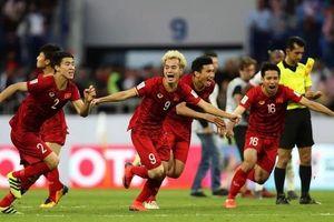 Nhìn lại những hình ảnh đẹp của đội tuyển Việt Nam trong trận đấu vòng 1/8