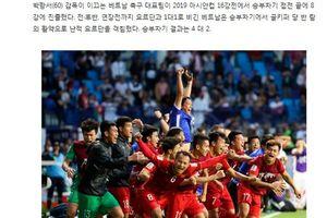 Báo chí toàn cầu ấn tượng với chiến thắng quả cảm của tuyển Việt Nam