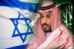 Iran 'nổi sung' trước lời mời Thái tử Ả Rập Xê Út từ Israel