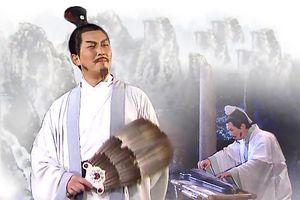 Vì sao tiếng đàn của Khổng Minh quét tan 15 vạn quân Ngụy?