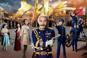 Tập cuối 'Đại soái ca' của Trương Vệ Kiện đạt rating kỉ lục