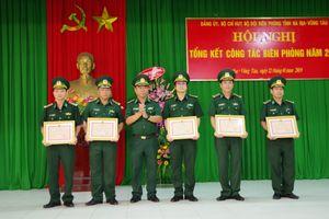BĐBP Bà Rịa – Vũng Tàu: Quản lý chặt địa bàn biên giới biển, đảo và khu vực Cửa khẩu cảng biển