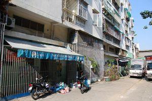 TP.HCM: Xác định nguyên nhân và quy trách nhiệm vụ chung cư bị nghiêng